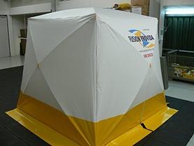 Economy Pop Up Tent